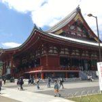 Buddhistický chrám Sensódži