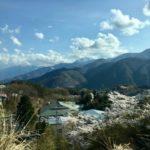 Okolí Shiojiri v prefektuře Nagano.