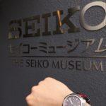 Pošliseikodál v Seiko muzeu.
